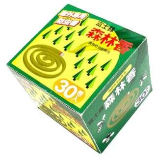 森林香 緑箱 30巻入