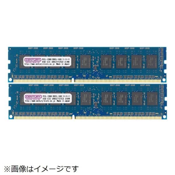 CK8GX2-D3LUE1600 [DDR3L PC3-12800 8GB 2枚組 ECC]