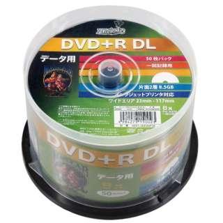 HDD+R85HP50 データ用DVD+R Hi-Disc [50枚 /8.5GB /インクジェットプリンター対応]
