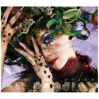 ALI PROJECT/ 芸術変態論 初回限定盤 【CD】