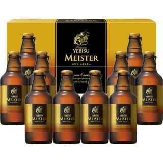 ヱビスマイスター瓶セット YMB3D【ビールギフト】 カタログNO:5030