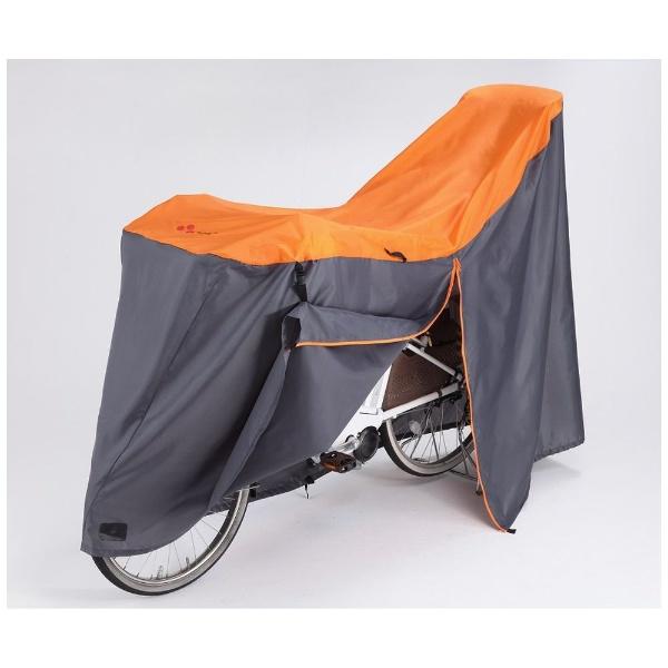 電動アシスト自転車対応 サイクルカバー ヘッドレスト付後子供乗せ対応(ファスナー付/オレンジ) KW-389