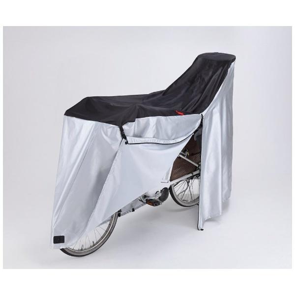 電動アシスト自転車対応 サイクルカバー ヘッドレスト付後子供乗せ対応(ファスナー付/ブラック) KW-389
