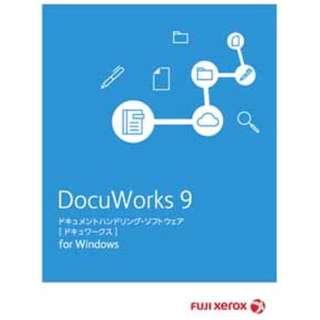 DocuWorks ドキュワークス 9 (アップグレード ライセンス認証版/5ライセンス 基本パッケージ)