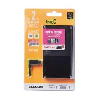 DE-M07-N6030 モバイルバッテリー ブラック [6000mAh /2ポート /USB-C /充電タイプ]