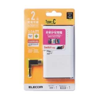 DE-M07-N6030 モバイルバッテリー ホワイト [6000mAh /2ポート /USB-C /充電タイプ]