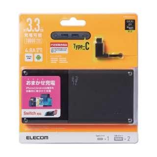 DE-M08-N10048 モバイルバッテリー ブラック [10000mAh /3ポート /USB-C /充電タイプ]