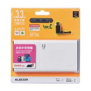 DE-M08-N10048 モバイルバッテリー ホワイト [10000mAh /3ポート /USB-C /充電タイプ]