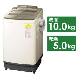 NA-FW100S6-T 縦型洗濯乾燥機 FWシリーズ ブラウン [洗濯10.0kg /乾燥5.0kg /ヒーター乾燥(水冷・除湿タイプ) /上開き]