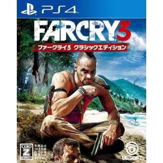 ファークライ3 クラシックエディション 【PS4】