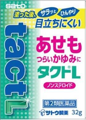 佐藤製薬 第2類医薬品 タクトL 32g