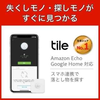 Tile MATE 1PACK [忘れ物防止タグ]