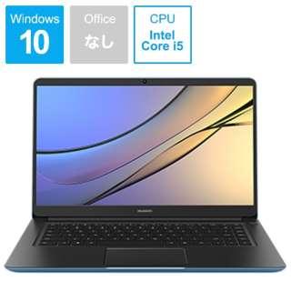 MateBook D ノートパソコン オーロラブルー MRCW10H58NABNNUA [15.6型 /intel Core i5 /HDD:1TB /メモリ:8GB /2018年5月モデル]