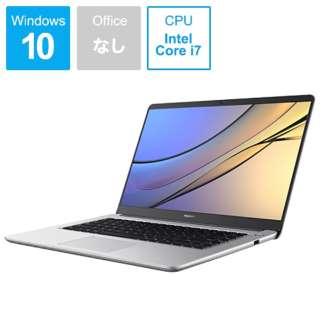 MateBook D ノートパソコン ミスティックシルバー MRCW60H78AAANAUA [15.6型 /intel Core i7 /HDD:1TB /SSD:128GB /メモリ:8GB /2018年5月モデル]