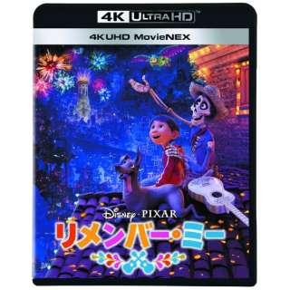 リメンバー・ミー 4K UHD MovieNEX 【Ultra HD ブルーレイソフト】