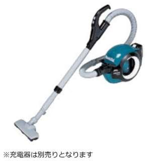 CL501DZ スティッククリーナー Makita [サイクロン式 /コードレス] ※バッテリ、充電器 別売モデル