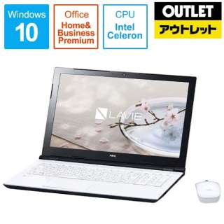 【アウトレット品】 15.6型ノートPC [Office付・Celeron・HDD 500GB・メモリ 4GB] LAVIE Direct NS PCGN16CJSCDC5AD5TDA 【生産完了品】