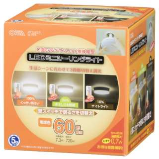 LEDミニシーリングE26ダウンライト用60W形3段階調光電球色 LDF7L-H/D9