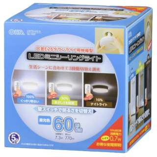 LEDミニシーリングE26ダウンライト用60W形3段階調光昼光色 LDF7D-H/D9
