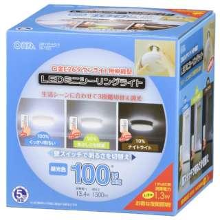 LEDシーリングE26ダウンライト用100W形3段階調光昼光色 LDF13D-H/D9