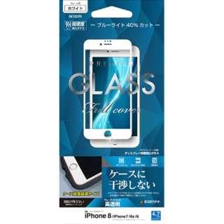 iPhone8/7/6s/6 全面 ・ケース干渉レスガラス BLC WH GW1003IP8 ホワイト