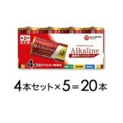 【単2形】4本パック×5個 合計20本お得セット LR14BKP4S 安心の日本製・10年保存【ビックカメラグループオリジナル】