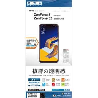 ASUS Zenfone 5(ZE620KL)/5Z(ZS620KL)高光沢フィルム P1191ZEN5 P1191ZEN5