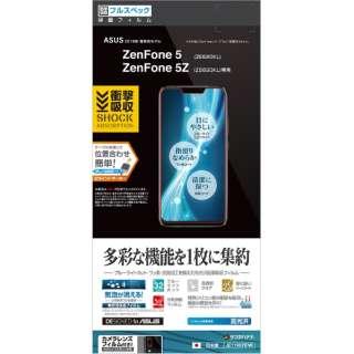 ASUS Zenfone 5(ZE620KL)/5Z(ZS620KL)衝撃吸収フルスペック高光沢フィルム JE1196ZEN5