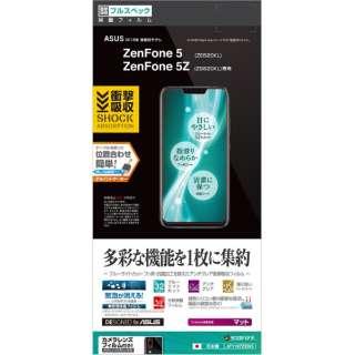 ASUS Zenfone 5(ZE620KL)/5Z(ZS620KL)衝撃吸収フルスペック反射防止フィルム JF1197ZEN5