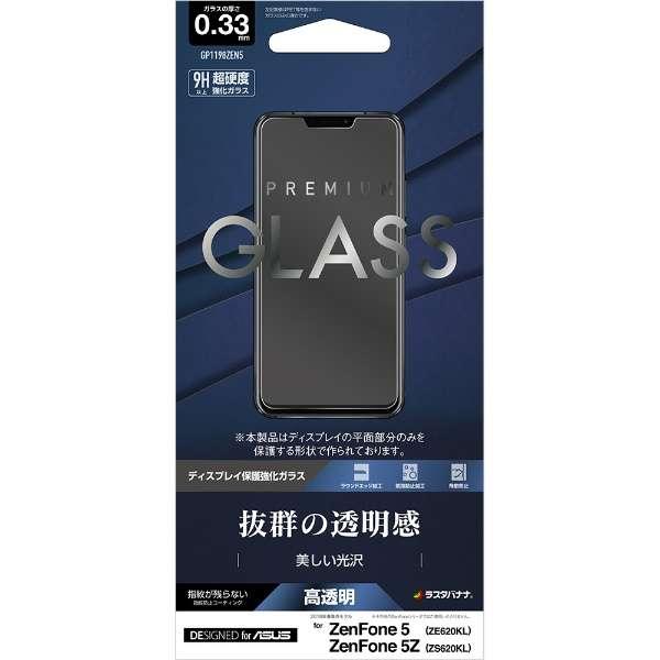 ASUS Zenfone 5(ZE620KL)/5Z(ZS620KL)ガラスパネル 光沢 GP1198ZEN5 GP1198ZEN5