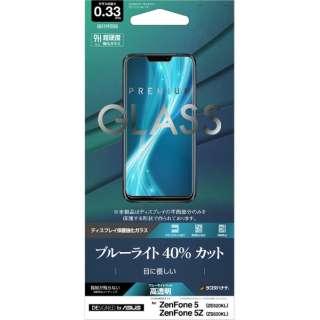 ASUS Zenfone 5(ZE620KL)/5Z(ZS620KL)ガラスパネル ブルーライトカット GB1199ZEN5 GB1199ZEN5