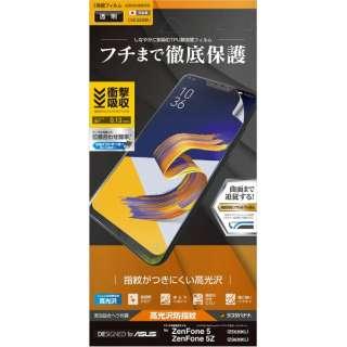 ASUS Zenfone 5(ZE620KL)/5Z(ZS620KL)薄型TPU光沢防指紋フィルム UG1200ZEN5 UG1200ZEN5