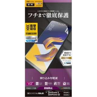 ASUS Zenfone 5(ZE620KL)/5Z(ZS620KL)薄型TPU反射防止フィルム UT1201ZEN5