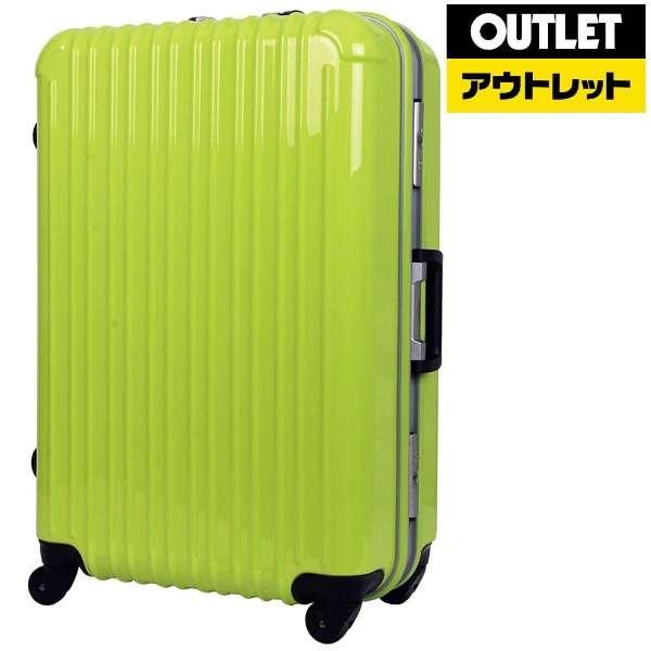 【アウトレット品】 フレームタイプスーツケース 45L グリーン 5089-53-GR [TSAロック搭載] 【生産完了品】
