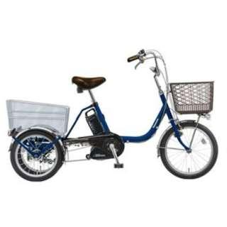 【電動アシスト付き】18/16型 三輪自転車 ビビライフ(USブルー/内装3段変速) BE-ELR832V【2018年モデル】 【組立商品につき返品不可】