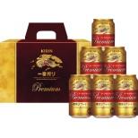 [数量限定] 一番搾りプレミアム 350ml 6本【ビール】