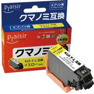 PLE-EKUIL-Y 互換プリンターインク エプソン用 イエロー