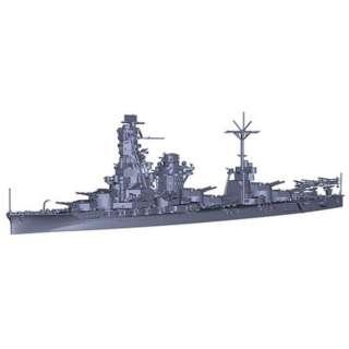1/700 特シリーズ No.96 EX-1 日本海軍戦艦 伊勢 特別仕様(昭和17年/仮称21号電探搭載)