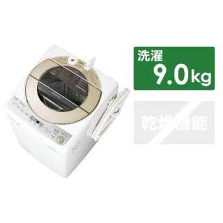ES-GV9C-N 全自動洗濯機 ゴールド [洗濯9.0kg /乾燥機能無 /上開き]