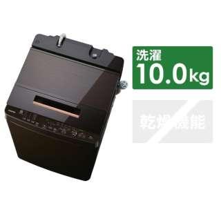 AW-BK10SD7-T 全自動洗濯機 グレインブラウン [洗濯10.0kg /乾燥機能無 /上開き]
