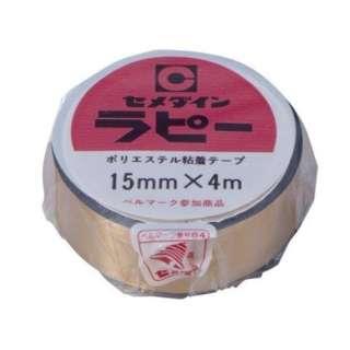 ラピー 15X4M (金)