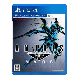 ANUBIS ZONE OF THE ENDERS:M∀RS 通常版 【PS4】