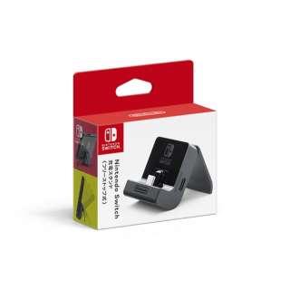 Nintendo Switch充電スタンド(フリーストップ式) 【Switch】