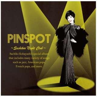 小林幸子/ PINSPOT ~Sachiko's Night Club~ 【CD】