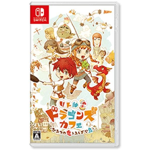 リトルドラゴンズカフェ - ひみつの竜とふしぎな島 - [Nintendo Switch]