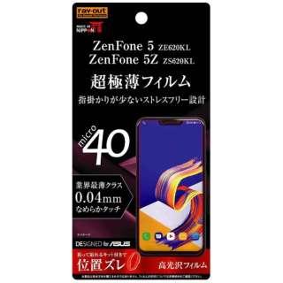 ASUS Zenfone 5(ZE620KL) / ZenFone 5Z(ZS620KL)用 フィルム 指紋防止 薄型 高光沢 RT-RAZ5FT/UC