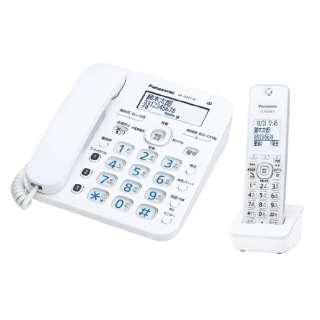 VE-GZ31DL 電話機 RU・RU・RU(ル・ル・ル) ホワイト [子機1台 /コードレス]