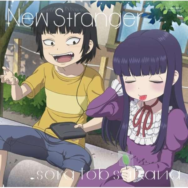 sora tob sakana/ New Stranger 通常盤 【CD】 ワーナー ブラザース 通販 | ビックカメラ.com