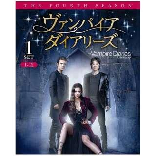 ヴァンパイア・ダイアリーズ <フォース> 前半セット 【DVD】