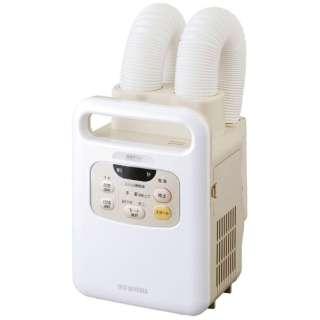 KFK-W1 ふとん乾燥機 カラリエ パールホワイト [マット無タイプ /ダニ対策モード搭載]